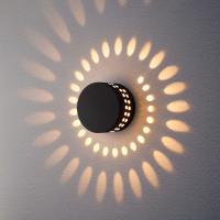 ARKADA черный Светодиодная архитектурная подсветка 1585 TECHNO LED