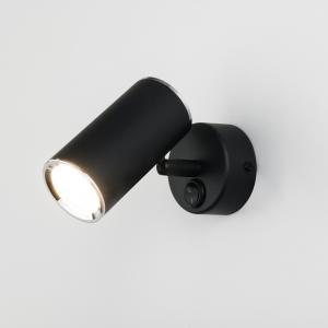 Настенный светодиодный светильник с поворотным плафоном Rutero GU10 SW черный (MRL 1003)