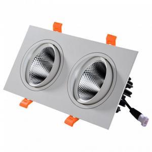 Встраиваемый светильник Kink Light Точка 2133D 130-603