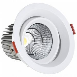 Встраиваемый светильник KINK Light Точка 2121 121-235