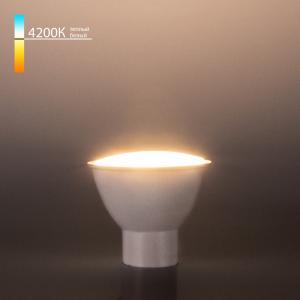 GU10 LED 5W 4200KСветодиодная лампа GU10 LED 5W 4200K