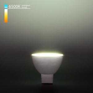 JCDR01 7W 220V 6500KСветодиодная лампа JCDR01 7W 220V 6500K