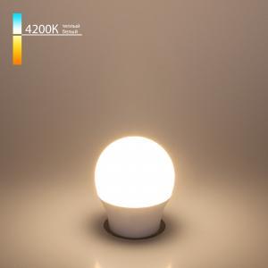 Mini Classic LED 7W 4200K E27 матовое стеклоСветодиодная лампа Mini Classic LED 7W 4200K E27 матовое стекло
