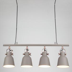 Подвесной светильник 50083/4 серый