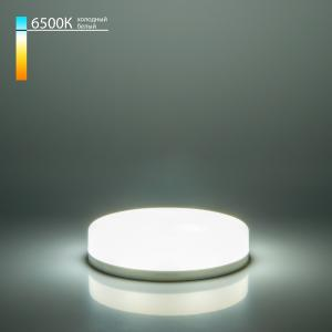 GX53 LED PC 8W 6500KСветодиодная лампа GX53 LED PC 8W 6500K