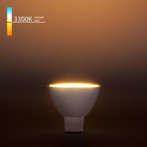 JCDR01 5W 220V 3300KСветодиодная лампа JCDR01 5W 220V 3300K